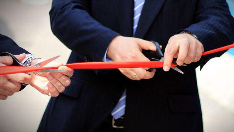 Відкриття нового офісу СК «ГАРДІАН» в бізнес – центрі «СОЛО ПЛЮС»