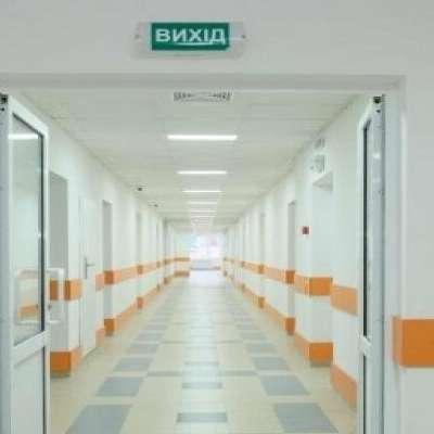 clinick