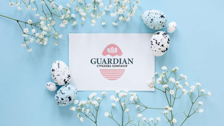 """СК """"ГАРДІАН"""" вітає всіх зі святом Великодня !"""