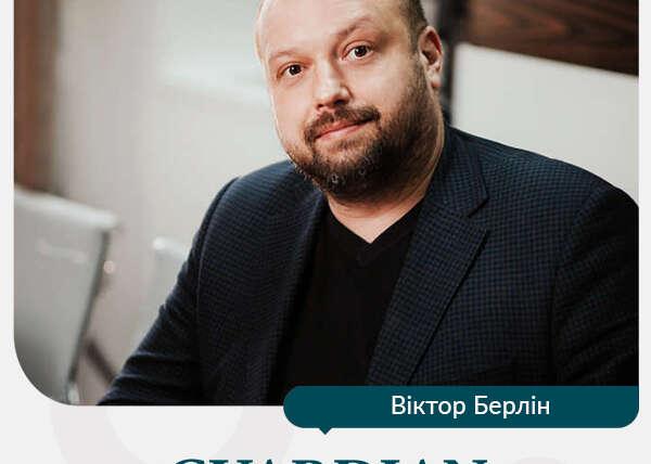 Віктор Берлін – володар премії «Людина року-2020»