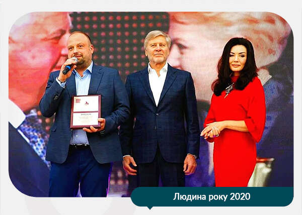 Віктор Берлін, лауреат Загальнонаціональної програми «Людина Року-2020» в номінації «Лідер страхового ринку року».