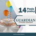 С Днём рождения- Guardian!